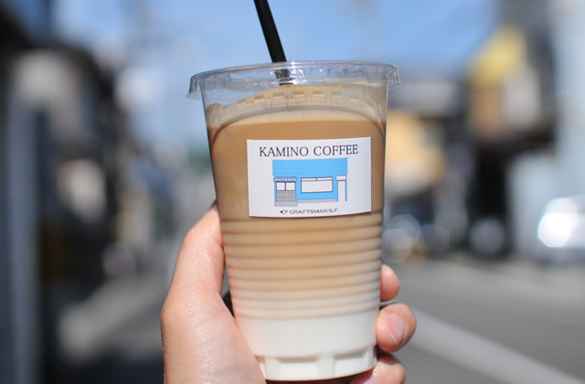 豊岡市千代田町にあるコーヒースタンド「カミノ珈琲」のアイスキャンデーが美味い!
