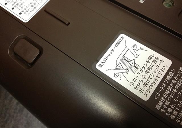音が静かでコンパクトな電動シュレッダー「コクヨ S&T デスクサイドシュレッダー リリッシュ(RELLISH) KPS-X80」
