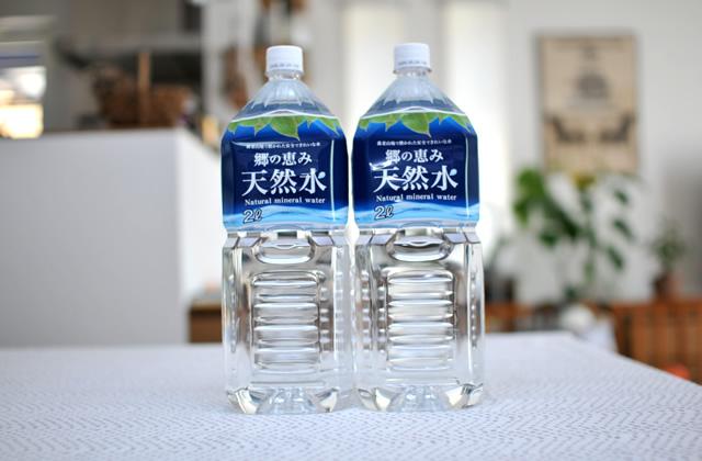 6月18日 豊岡でも震度4の地震が発生したので豊岡の防災について調べてみたよ!