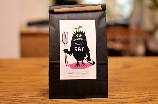 豊岡市正法寺のカフェ「EAT」のスペシャルブレンドコーヒーが美味い!