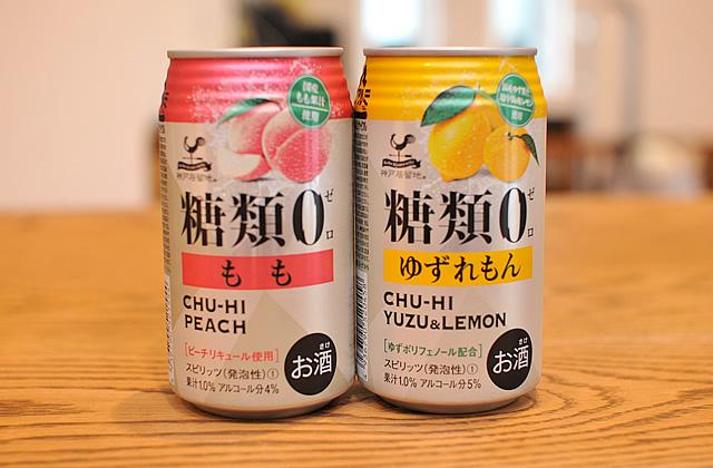 富永貿易株式会社の「神戸居留地」シリーズのチューハイ