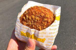 豊岡市正法寺にある「但馬牛の里 はまだ」の揚げたてカレーパンが美味い!