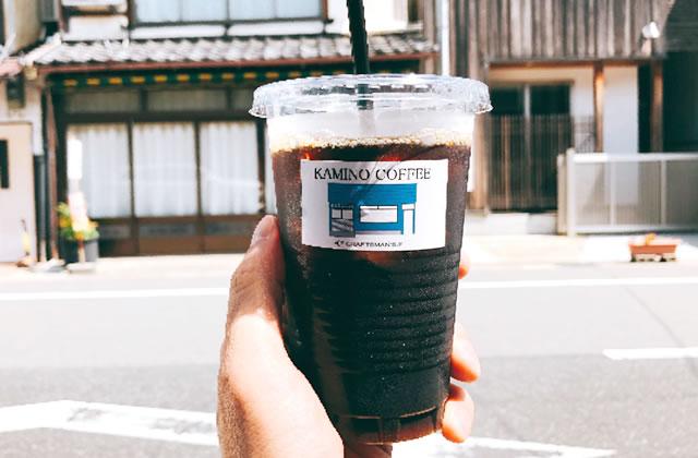 豊岡市千代田町にあるコーヒースタンド「カミノ珈琲」の水出しアイスコーヒー
