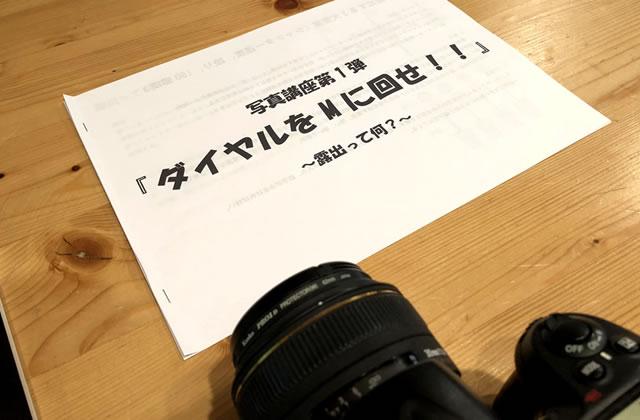 豊岡市城崎温泉の写真スタジオ「イガキフォトスタジオ」で家族写真