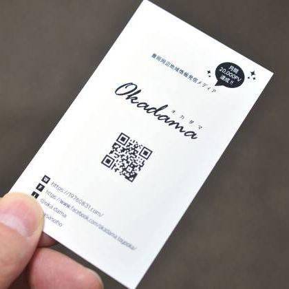 オカダマブログカード