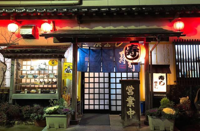 豊岡市九日市にある定食屋「辰よし」の定食が美味しくてコスパ最高だったよ!