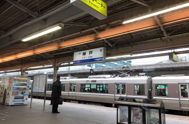 豊岡から大阪出張へ!特急電車で行ってWi-Fi飛んでる高速バスで帰ってきたよ!