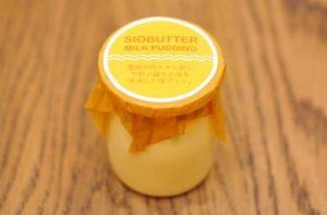 豊岡市若松町にあるケーキ屋「カタシマ KATASHIMA 豊岡店」の「豊岡店限定の塩バターミルクプリン」と「...