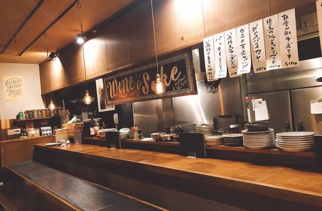 養父市八鹿町にある居酒屋・ダイニングバー「TANIGAKI」で一人晩ご飯