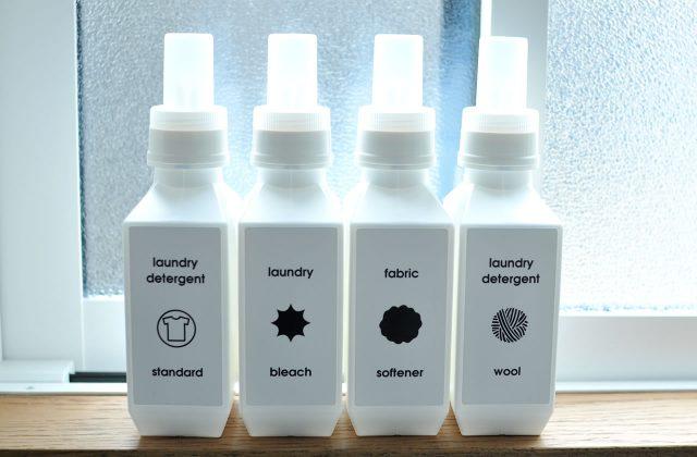 おしゃれなランドリーボトル「sarasa design」の「b2cランドリーボトル」が良い!