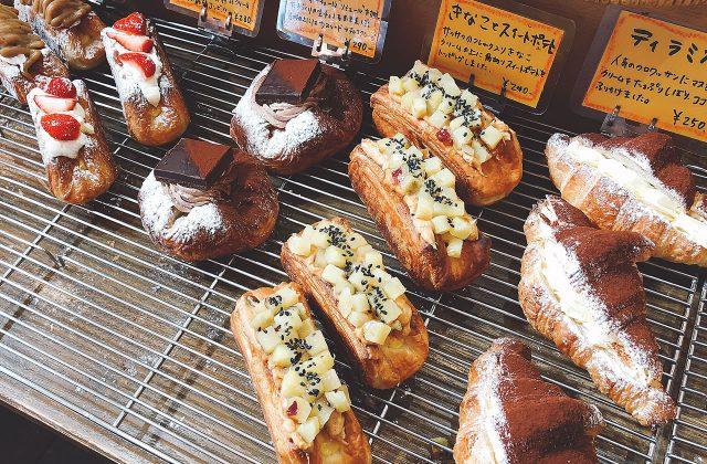 豊岡市戸牧のパン屋「ラシゴーニュ La cigogne」のパンはやっぱり美味い!
