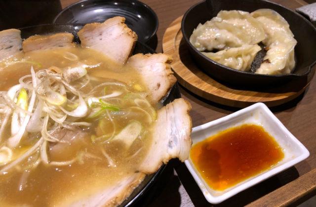 豊岡市千代田町にある焼き鳥屋「権四郎(ごんしろう)」の「鶏白湯ラーメン」が美味い!