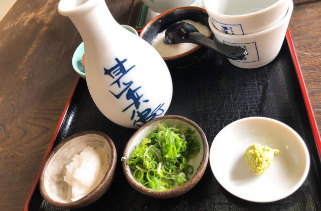 豊岡市出石町にある蕎麦屋「甚兵衛」の皿そばが美味い!