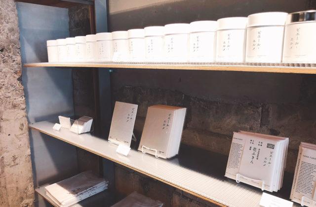 城崎温泉に「ピエール・エルメ」がやってきた!ポップアップスペース「MMM」に行ってきたよ!