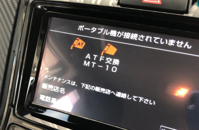 豊岡市桜町にある「イマオカオートショップ」で車のタイヤをYOKOHAMAの「BlueEarth-GT AE51」に交換したよ!