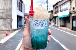 豊岡カフェ・コーヒースタンド「カミノ珈琲」のクリームソーダが美味い!