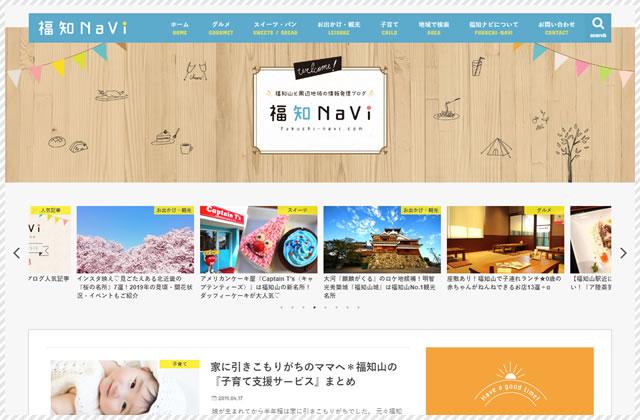 最近よく見る、豊岡周辺・北近畿・但馬エリアのWebサイト15選!|福知Navi