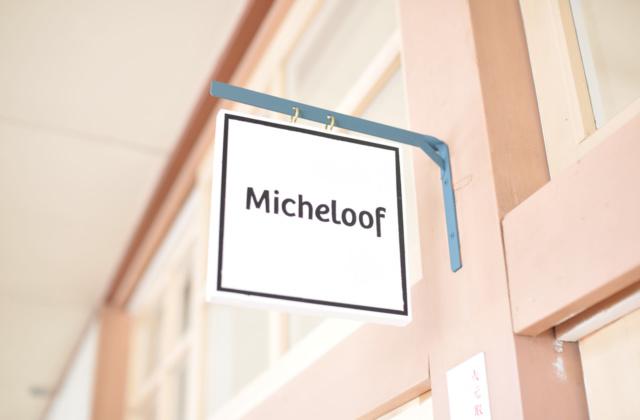 朝来市にある「Micheloof ミシェルーフ」のハンドメイドのアクセサリーを友達にプレゼント!