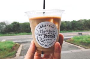 豊岡グルメ・ハンドメイドとコーヒーのお店「threebirds」に行ってきたよ!