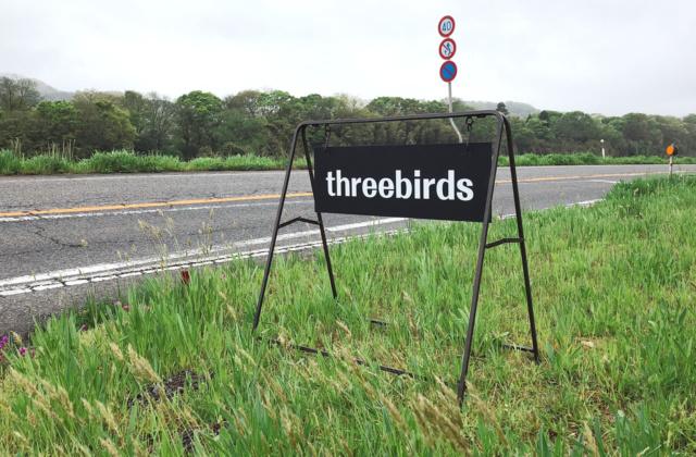 豊岡市日高町にあるハンドメイドとコーヒーのお店「threebirds」に行ってきたよ!