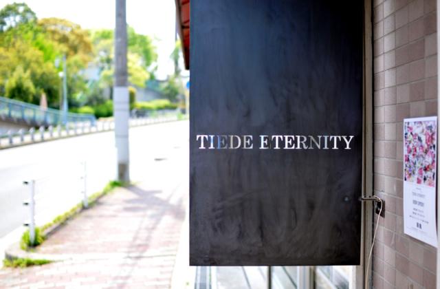 大阪でウェルカムボードやウェディングアイテムを手がけるフラワーアーティスト「TIEDE ETERNITY」のアトリエに「KATASHIMA」のお土産を持って遊びに行ってきたよ!