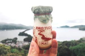 宮津グルメ・日本三景の一つ、京都府宮津市にある天橋立のスイーツ「天橋立プリン」が美味い!