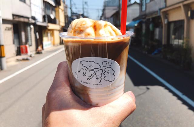 豊岡市千代田町にあるコーヒースタンド「カミノ珈琲」の春の新コーヒーメニュー、全部美味しかったよ!