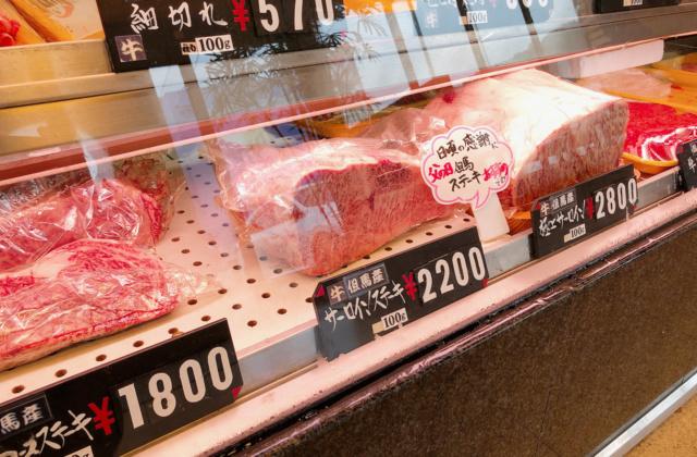 豊岡市正法寺にある肉屋「但馬牛の里 はまだ」のお肉で父の日にすき焼きパーティー!