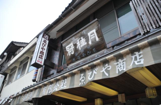 城崎は温泉以外も楽しい!【駅前通り編】地元の人しか知らないディープスポットを巡る食べ歩きツアー(仮)