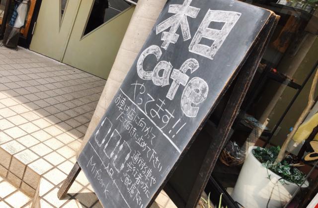 豊岡市下陰にあるケーキ屋「Mifoork ミホーク」でカフェタイムを楽しんだよ!