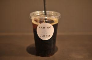 豊岡カフェ・ふれあい公設市場内にリニューアルオープンした「カミノ珈琲」に行ってきたよ!