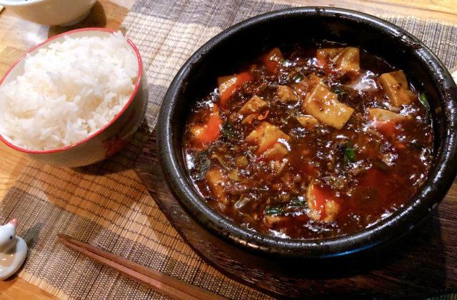 豊岡グルメ・アジアンキッチン「everyone's kitchen いのこ」さんの麻婆豆腐が美味い!