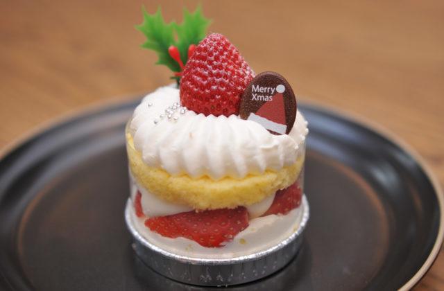 豊岡グルメ・ケーキ屋「カタシマ KATASHIMA」のクリスマス限定ケーキでハッピークリスマス!