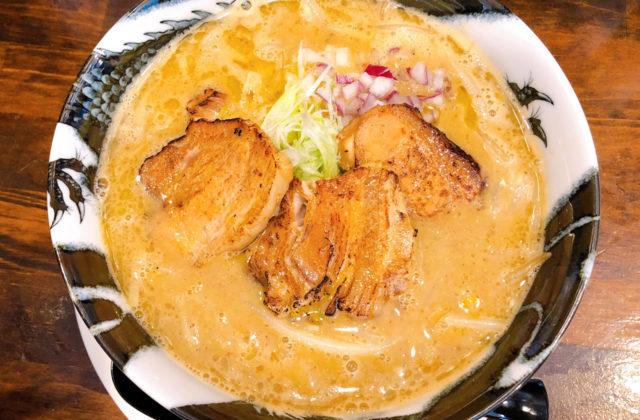 豊岡ラーメン・「麺や 樂 raku」の冬季限定「味噌ラーメン」が美味い!